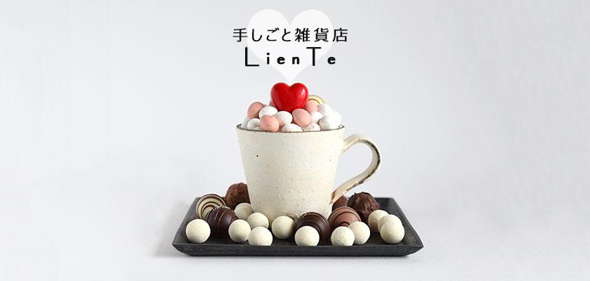 手しごと雑貨店 LienTe